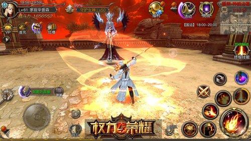 《权力与荣耀》热血PK多元升级2.jpg