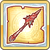 Icon equipment 124161.png
