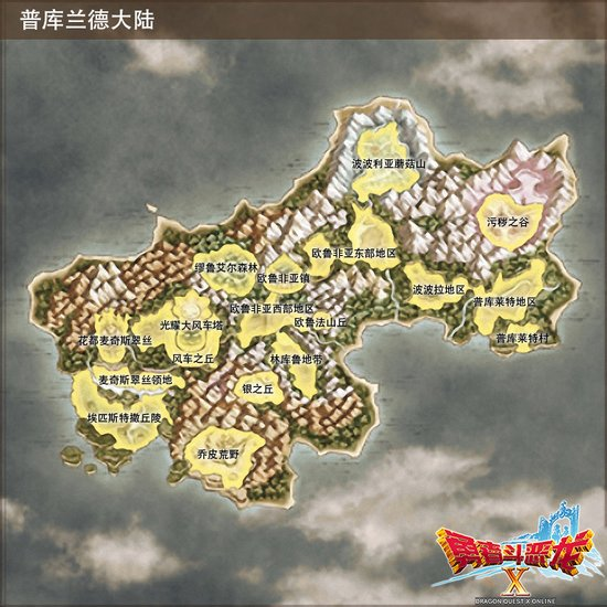 普库兰德大陆-(resized).jpg