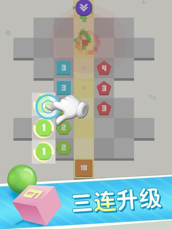 Fangyuanzhizhan003.jpg