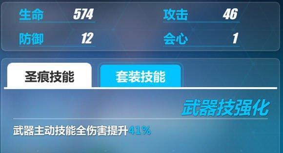 【迷失の氪金指北】第十一期 超电磁手炮+姬轩辕圣痕 35.jpg