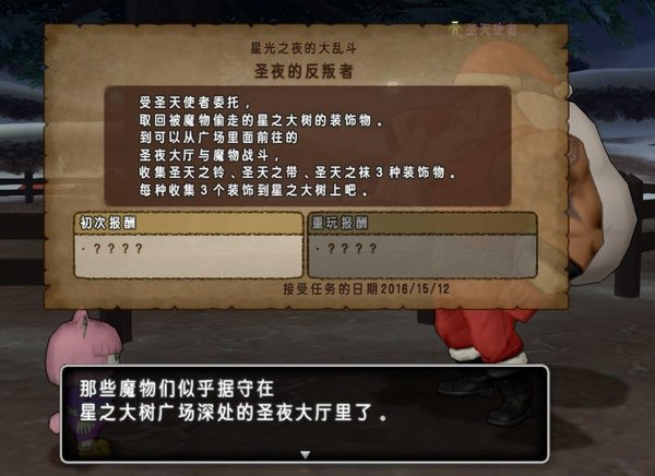 圣诞活动02.jpg