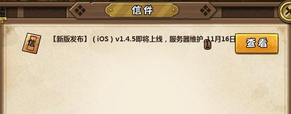 合战三国1.4.5即将上线.jpg