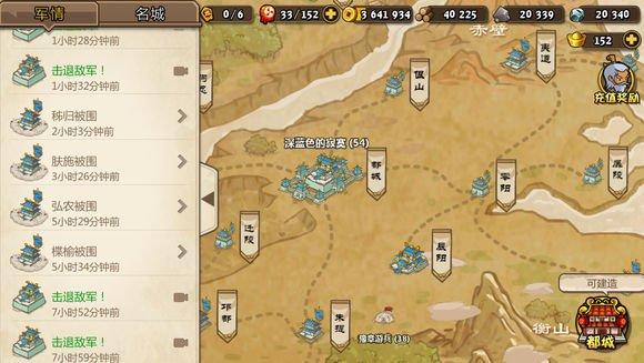 弓策骑陷流防御阵1.10版3.jpg