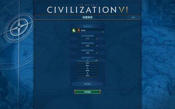 文明6 图文教程攻略百科8.jpg