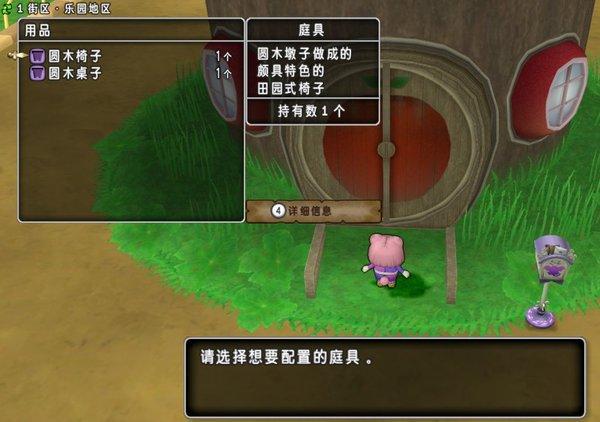 Zhuzhaicun06.jpg