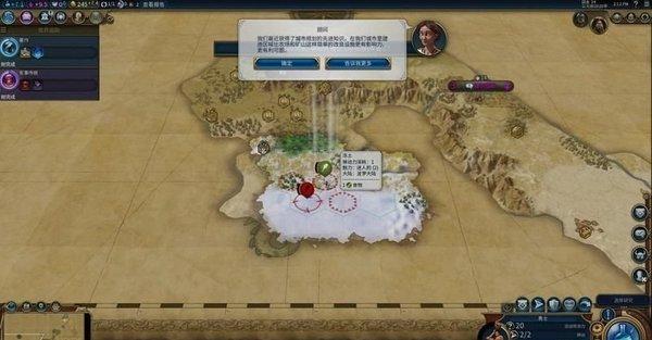 文明6全图文攻略探索篇10.jpg