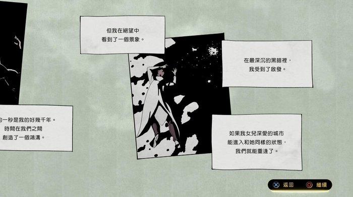 17集:孤寂之路 (2).jpg