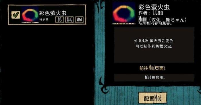 彩色萤火虫2.jpg