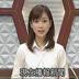 日本超萌女主播 安卓最新官方正版