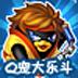 Q宠大乐斗助手安卓版(apk)