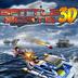 3D战艇 battleboats3d安卓版(apk)