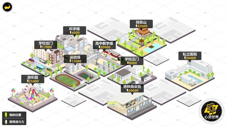 冒险地图现实世界.jpg