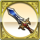 誓约剑.png