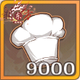 厨力x9000.png