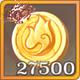 金币x27500.png