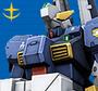 高达OL敢达TR-1(AH/强袭装备)(国)