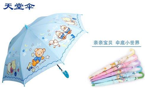 天堂伞卡通晴雨伞儿童伞