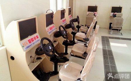 安徽省直机关驾校c1驾照单人培训课程