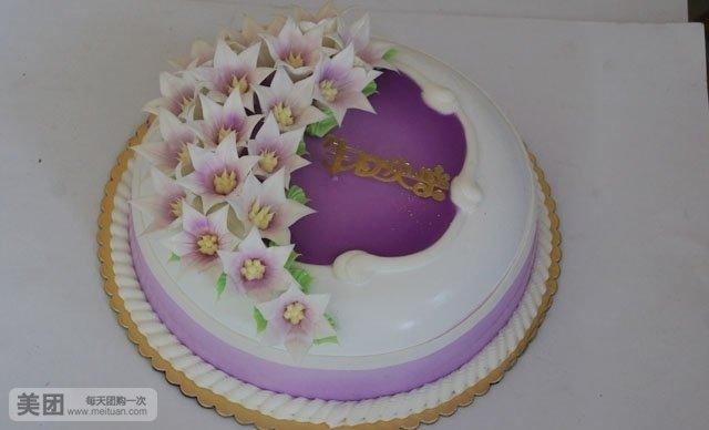 8英寸圆形欧式蛋糕1个