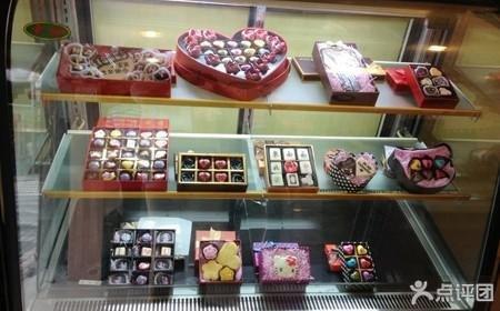 心恋坊DIY巧克力店