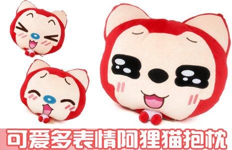 wyg-卡通可爱多表情阿狸猫抱枕