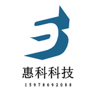 洛阳惠科科技