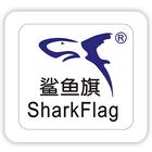 鲨鱼旗电脑超市