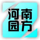 河南园方科技