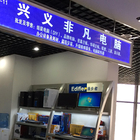 兴义市非凡电脑办公设备公司