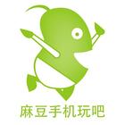 枣庄联通3G手机俱乐部