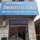 辉县市英翼电脑科技