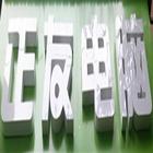 鄂州市正友电脑网络中心