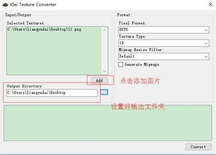 Steam和TGP饥荒MOD汉化教程 教你如何汉化MOD11.jpg