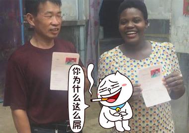 4旬农夫娶25岁非洲娇妻:恋爱时靠手势