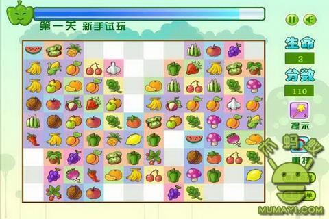 《 果蔬连连看2 》截图欣赏