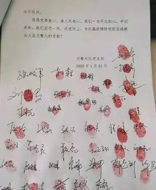 义县丨抗击疫情,坚守大门,义县交警逆行而上