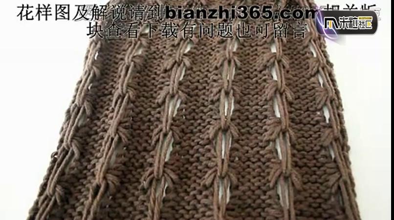 织围巾教程-竹节花围巾的编织方法