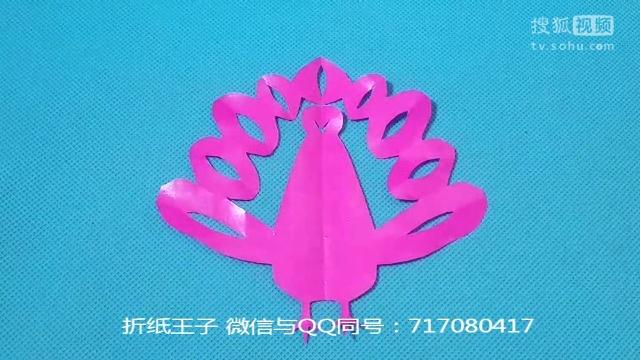 剪纸孔雀 剪纸视频教程大全 儿童亲子手工diy教学 简单剪纸艺术 .