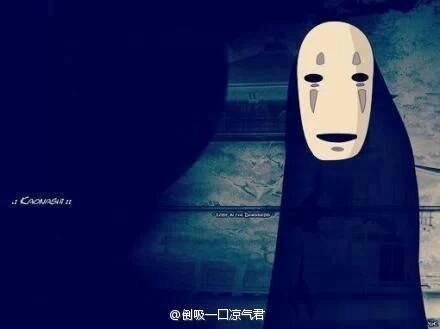 日本面具男