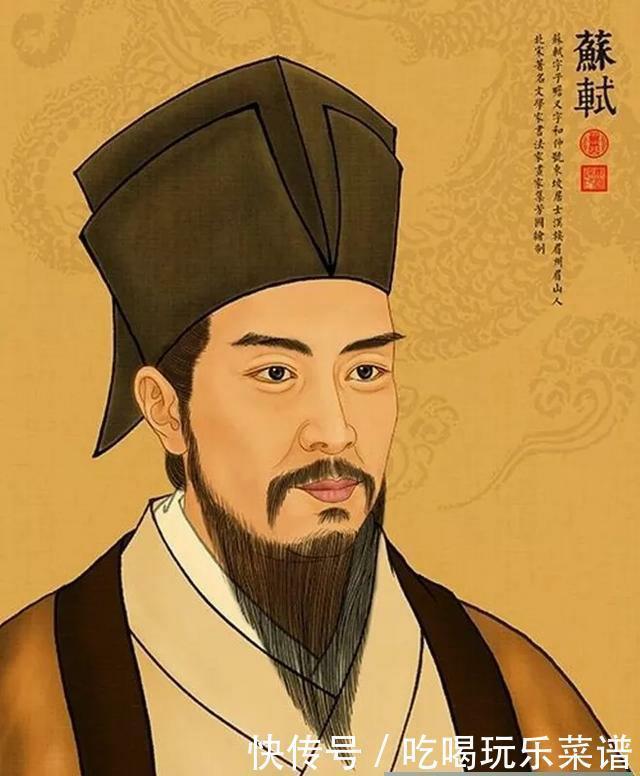 苏轼差点被人害死,他笑着写下一首诗,成为千年以来骂人的经典