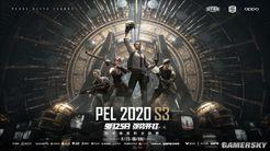 9月25日强势开打!PEL和平精英职业联赛2020S3赛季启动