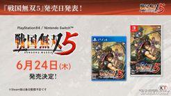 《战国无双5》6月24日发售 登陆PS4和Switch平台