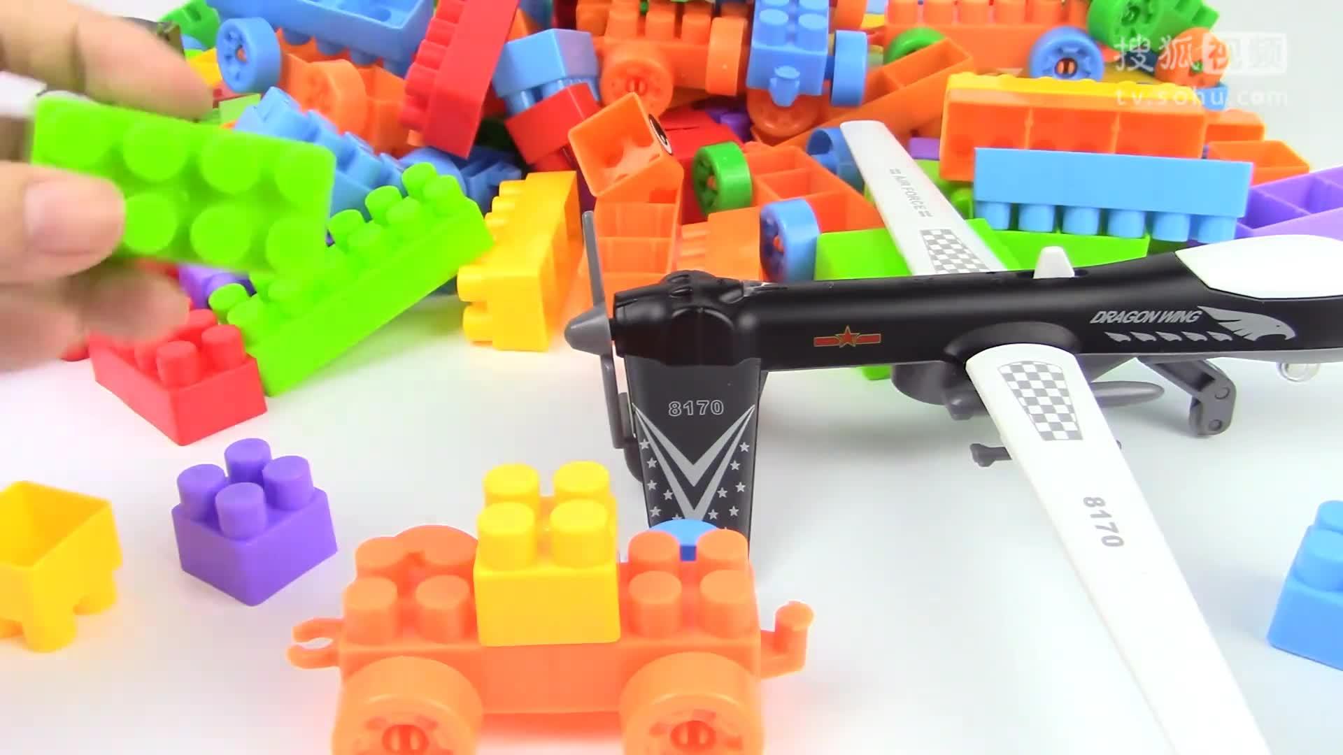 亲子早教积木玩具 乐高积木拼装飞机 托马斯玩具火车视频 小火车.