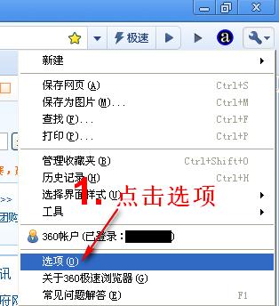 http://hao.360.cn