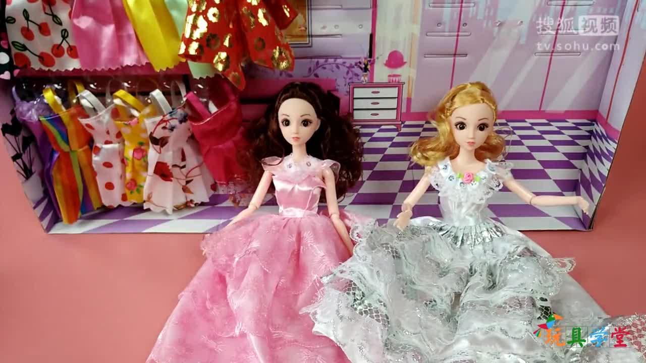 芭比公主的梦想衣橱 芭比娃娃换衣服套装新玩具拆箱