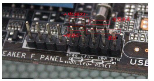 台式电脑 键盘 鼠标 都没电到 主板灯也不亮