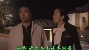 情定大饭店:泰俊见到甄茵跟裴勇俊跳舞吃醋,这是你新的男人吗?