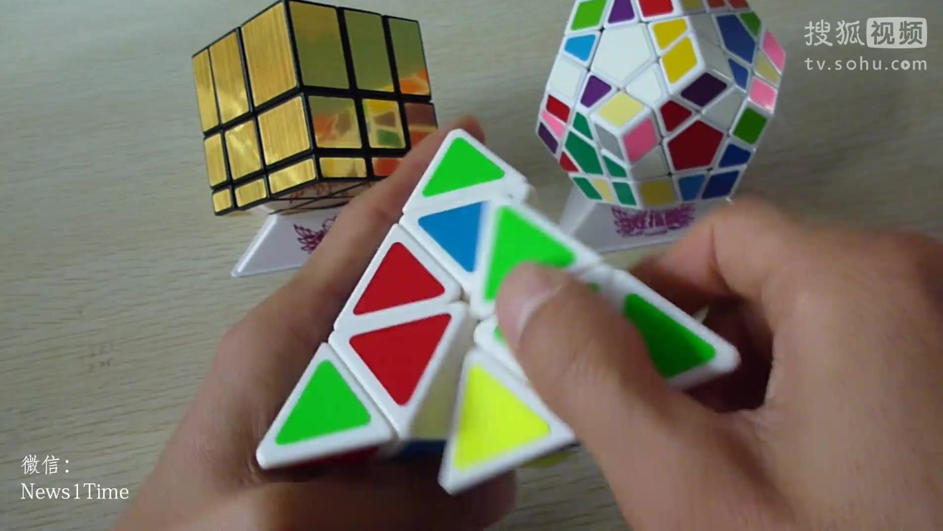 金字塔魔方教程一看就懂2