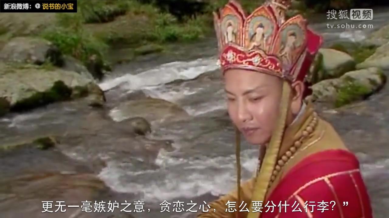 [大话西游]68 孙悟空三打白骨精-小宝说书-一囧漫画